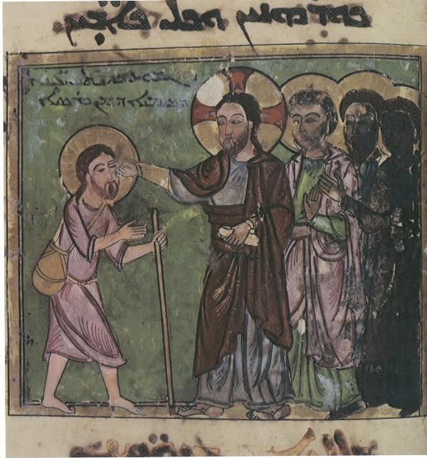 Christ Heals a blind man The Syriac Lectionaary Mosul 1216 (1)